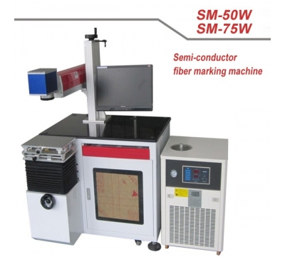 SM-50W/75W semi-conductor laser marking machine